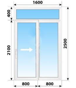 Пластиковая раздвижная дверь с фрамугой 1600x2500