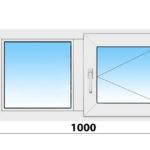 Двухстворчатое пластиковое окно 1000х500 Г-П