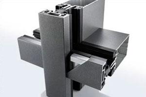 Алюминиевые окна крестовое соединение ALUMARK