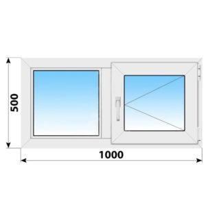 Двухстворчатые пластиковые окна 1000х500 Г-П