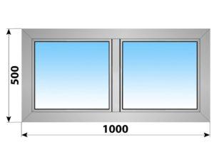 Двухстворчатое алюминиевое окно 1000x500 Г-Г